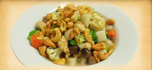 Tian-Ran-Vegetarian-restaurant-Chicken-cashew-nuts