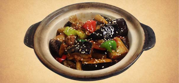 Tianran-vegetarian-restaurant-eggplant-veg-fish-hot-pot
